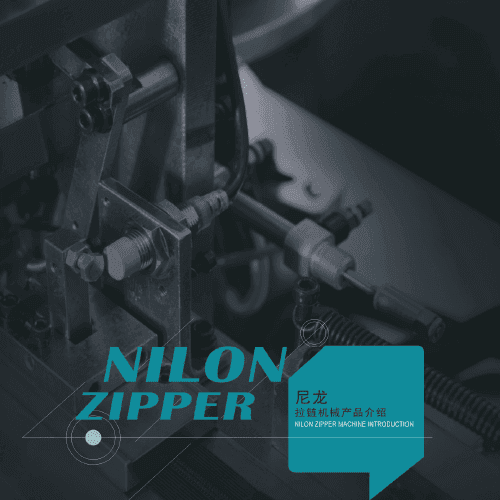 02 NYLON ZIPPER MACHINES