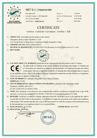 CE Certificate For ZY Automatic Disposable Mask Making Machine
