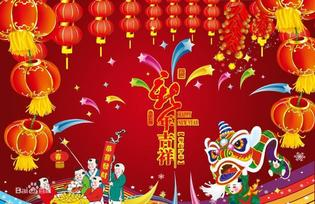 Chinese New Year holiday
